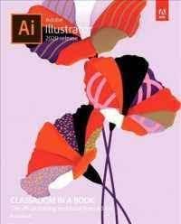 Adobe Illustrator : 2020 release